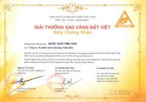 Vĩnh Hảo Sao Vàng Đất Việt